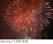 Купить «Салют», фото № 1547818, снято 9 мая 2008 г. (c) Владимир Журавлев / Фотобанк Лори