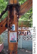 Купить «Крест при святом Георгиевском источнике в Троице-Параскеевском женском монастыре в Крыму», фото № 1552694, снято 15 июля 2008 г. (c) Владимир Птицын / Фотобанк Лори