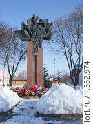 Купить «Памятник воинам Великой Отечественной Войны, город Мглин», фото № 1552974, снято 13 марта 2010 г. (c) Александр Шилин / Фотобанк Лори
