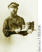 Кому блинчики? Рязань, 1900 г. Стоковое фото, фотограф Валентин Тучин / Фотобанк Лори