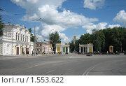 Рязань, площадь Соборная, театр, кремль (2005 год). Редакционное фото, фотограф Валентин Тучин / Фотобанк Лори