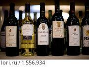 Бутылки с вином (2010 год). Редакционное фото, фотограф Елена Тимошенко / Фотобанк Лори