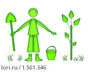 Купить «Посади дерево!», иллюстрация № 1561346 (c) Щеголева Ольга / Фотобанк Лори