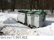 Купить «Мобильные контейнеры для мусора», эксклюзивное фото № 1561422, снято 14 марта 2010 г. (c) Щеголева Ольга / Фотобанк Лори