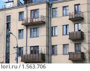 Купить «Московские балконы. Фасад жилого дома на Погодинской улице», фото № 1563706, снято 17 марта 2010 г. (c) Ярослав Каминский / Фотобанк Лори