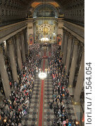 Купить «Празднование Пасхи в Казанском соборе, Санкт-Петербург», фото № 1564054, снято 18 апреля 2009 г. (c) Vladimir Kolobov / Фотобанк Лори