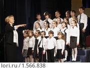 Купить «Праздник, посвящённый 55-летнему юбилею ДШИ № 2 в городе Балашихе», эксклюзивное фото № 1566838, снято 12 марта 2010 г. (c) Дмитрий Неумоин / Фотобанк Лори