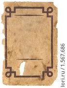Старая бумага с рамкой. Стоковое фото, фотограф Kribli-Krabli / Фотобанк Лори