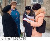 Купить «Девушка собирает подписи», фото № 1567710, снято 21 февраля 2018 г. (c) Типляшина Евгения / Фотобанк Лори