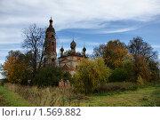 Заброшенный храм. Стоковое фото, фотограф Евгения Недопёкина / Фотобанк Лори