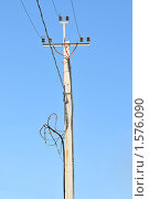 Купить «Линия электропередач», фото № 1576090, снято 23 марта 2010 г. (c) Лукьянов Иван / Фотобанк Лори