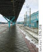Купить «Железная дорога», фото № 1576318, снято 22 марта 2010 г. (c) Parmenov Pavel / Фотобанк Лори