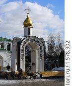 Купить «Москва. Свято-Данилов монастырь», эксклюзивное фото № 1578902, снято 17 марта 2010 г. (c) lana1501 / Фотобанк Лори