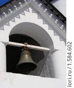Купить «Москва. Колокольня  в часовенке на территории Свято-Данилова монастырь», эксклюзивное фото № 1584602, снято 17 марта 2010 г. (c) lana1501 / Фотобанк Лори