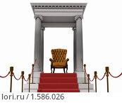 Кресло на возвышении. Стоковая иллюстрация, иллюстратор Виктор Застольский / Фотобанк Лори