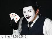Купить «Шут держит карты и улыбается», фото № 1586546, снято 13 декабря 2009 г. (c) Михаил Смыслов / Фотобанк Лори