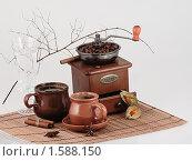 Купить «Кофе», фото № 1588150, снято 15 декабря 2019 г. (c) Марина Володько / Фотобанк Лори