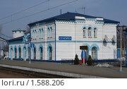 Купить «Железнодорожный вокзал. Станция Суземка», фото № 1588206, снято 28 марта 2010 г. (c) Александр Шилин / Фотобанк Лори