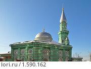 Купить «Пермская соборная мечеть зимой», фото № 1590162, снято 2 марта 2010 г. (c) Timur Kagirov / Фотобанк Лори