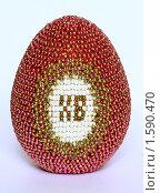 Пасхальное яйцо из бисера. Стоковое фото, фотограф Алексей Баранов / Фотобанк Лори