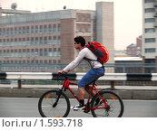 Велосипедист. Стоковое фото, фотограф Умуд  Асланов / Фотобанк Лори