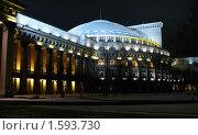 Театр оперы и балета, г.Новосибирск (2008 год). Стоковое фото, фотограф Умуд  Асланов / Фотобанк Лори