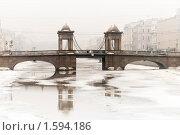 Купить «Мост Ломоносова. Фонтанка. Санкт-Петербург», эксклюзивное фото № 1594186, снято 27 марта 2010 г. (c) Александр Алексеев / Фотобанк Лори