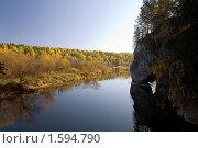 """Купить «Парк """"Оленьи ручьи""""», фото № 1594790, снято 3 октября 2008 г. (c) Дмитрий Ковязин / Фотобанк Лори"""