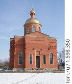 Купить «Церковь в честь святого Александра Невского, ст. Суземка», фото № 1598350, снято 1 апреля 2010 г. (c) Александр Шилин / Фотобанк Лори