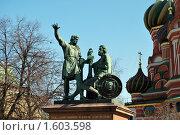 Купить «Минин и Пожарский», фото № 1603598, снято 3 апреля 2010 г. (c) Мастепанов Павел / Фотобанк Лори