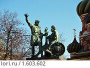 Купить «Памятник Минину и Пожарскому на Красной Площади», фото № 1603602, снято 3 апреля 2010 г. (c) Мастепанов Павел / Фотобанк Лори