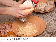 Натирание сыра на терке. Стоковое фото, фотограф Валерий Степанов / Фотобанк Лори