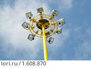 Прожектор, фото № 1608870, снято 4 апреля 2010 г. (c) Константин Куприянов / Фотобанк Лори