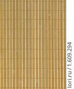 Купить «Салфетка из бамбука (вертикальные полосы)», фото № 1609294, снято 13 ноября 2018 г. (c) Юлия  Лесина / Фотобанк Лори