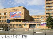 Купить «Академия экономической безопасности МВД России, Москва», эксклюзивное фото № 1611178, снято 4 апреля 2010 г. (c) Наталия Шевченко / Фотобанк Лори