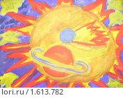 Солнечная система. Стоковая иллюстрация, иллюстратор Мирослав Лавренцов / Фотобанк Лори