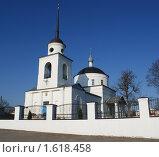 Купить «Спасо-Григорьевская церковь, Брянск, поселок Супонево», фото № 1618458, снято 10 апреля 2010 г. (c) Александр Шилин / Фотобанк Лори
