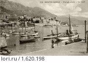 Купить «Монте-Карло. Общий вид на порт. Монако», фото № 1620198, снято 25 мая 2019 г. (c) Юрий Кобзев / Фотобанк Лори