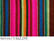 Старая самотканая скатерть ручной работы. Стоковое фото, фотограф Александр Букша / Фотобанк Лори