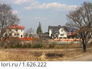 Купить «Пригородный коттеджный поселок», фото № 1626222, снято 11 апреля 2010 г. (c) Валентина Троль / Фотобанк Лори