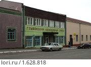Купить «Глубокое, Беларусь, панорама города», фото № 1628818, снято 1 октября 2009 г. (c) Валерий Лисейкин / Фотобанк Лори