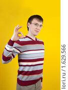 Купить «Студент», фото № 1629566, снято 13 апреля 2010 г. (c) Дарья Филимонова / Фотобанк Лори