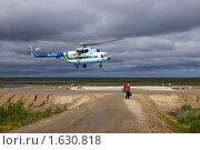 Прибытие на работу вахтовым методом (2008 год). Редакционное фото, фотограф Евгений Волдаев / Фотобанк Лори