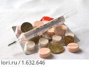 Купить «Таблетки», фото № 1632646, снято 16 апреля 2010 г. (c) Спасский Игорь / Фотобанк Лори