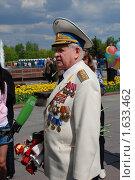 Купить «Девятого мая на Поклонной горе в Парке Победы. Москва», эксклюзивное фото № 1633462, снято 9 мая 2009 г. (c) lana1501 / Фотобанк Лори