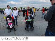 Купить «Девятого мая на Поклонной горе в Парке Победы. Москва», эксклюзивное фото № 1633518, снято 9 мая 2009 г. (c) lana1501 / Фотобанк Лори