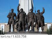 Купить «Поклонная Гора в Парке Победы. Москва», эксклюзивное фото № 1633758, снято 1 мая 2009 г. (c) lana1501 / Фотобанк Лори