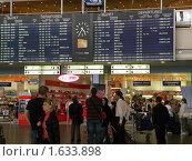 Купить «Россия, Москва, Международный аэропорт Шереметьево. 16 апреля 2010. Timetable с отменами», фото № 1633898, снято 16 апреля 2010 г. (c) Giulia / Фотобанк Лори