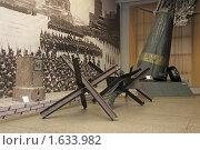 Купить «Центральный музей вооруженных сил. Противотанковые ежи», фото № 1633982, снято 10 февраля 2010 г. (c) Игорь Долгов / Фотобанк Лори