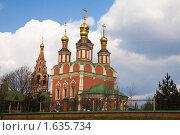 Купить «Церковь Михаила Архангела в Тропарево», эксклюзивное фото № 1635734, снято 9 апреля 2010 г. (c) Бондаренко Олеся / Фотобанк Лори